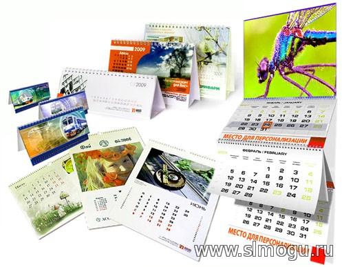 настенные и настольные календари